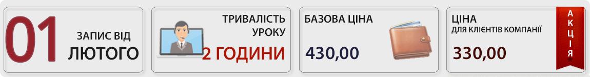 01 лютого пройде вебінар Облікова політика: правила складання з Галиною Морозовською