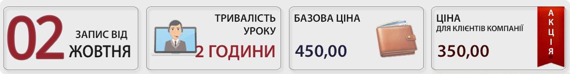 02 жовтня пройде вебінар Платіжні картки в житті бізнесу з Оленою Габрук
