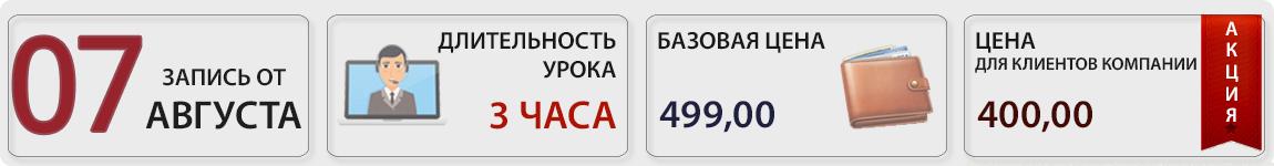 07 августа пройдет вебинар Виктории Величко Зарплатные новации 2018