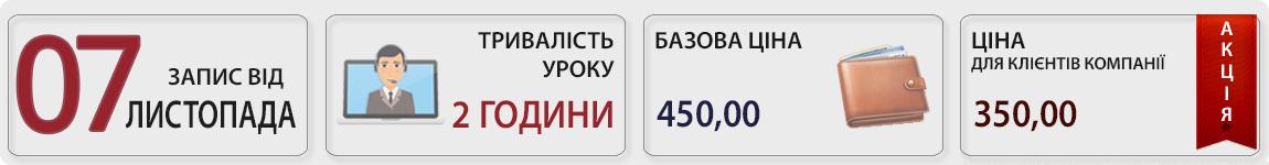 07 листопада пройде вебінар Автомобіль на підприємстві з Галиною Морозовською