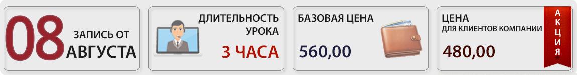 08 августа пройдет вебинар Виктории Величко Единый Налог 2018