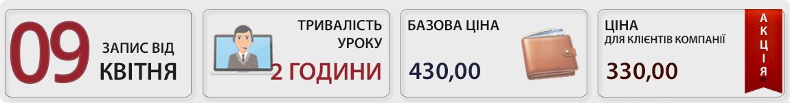 09 квітня пройшов вебінар Податок на прибуток: декларація за І квартал 2019 з Галиною Морозовською