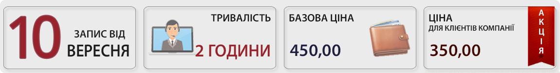 10 вересня пройшов вебінар Товарно-транспортна накладна від А до Я з Галиною Морозовською