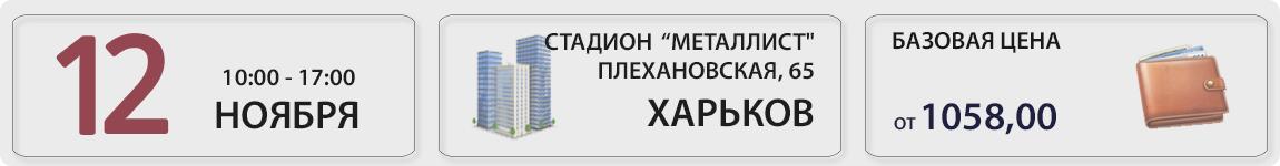 12 ноября в Харькове пройдет семинар-практикум ВЭД по-новому 2018 с Еленой Габрук