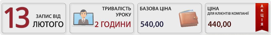 13 лютого пройшов вебінар Списання безнадійної дебіторської та кредиторської заборгованості з Галиною Морозовською