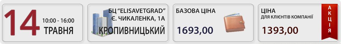 14 червня у Кропивницькому пройде семінар-практикум із Галиною Казначей Актуально про кадри 2021 року