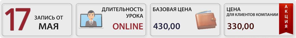 17 мая пройдет вебинар Кассовые операции, РРО, наличные расчеты по новым правилам 2019 с Людмилой Горбуненко