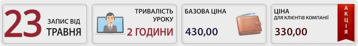 23 травня пройде вебінар Проблемні витрати з Галиною Морозовською