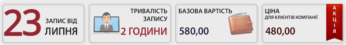 23 липня пройшов вебінар ПДФО: нове в обчисленні, адмініструванні та складанні звіту 1-ДФ у 2020 році з Оленою Габрук