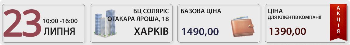 23 липня пройде семінар-практикум Кадрова робота у 2021 році з Галиною Казначей