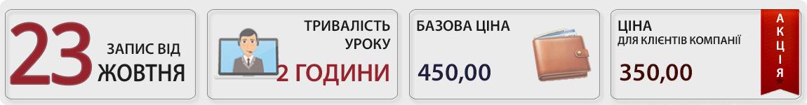 23 жовтня пройде вебінар Податок на прибуток: декларація за три квартали 2019 із Галиною Морозовською