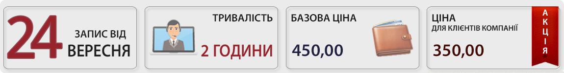 24 вересня пройде вебінар Запозичення: кредити, позики, поворотна фіндопомога з Галиною Морозовською