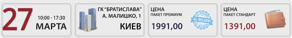 27 марта в Киеве пройдет практикум ВЭД по-новому 2019 с лучшим лектором Викторией Величко