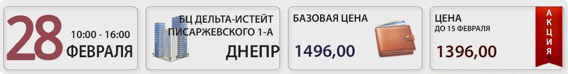 28 февраля в Днепре пройдет практикум ВЭД по-новому 2019 с лучшим лектором Викторией Величко