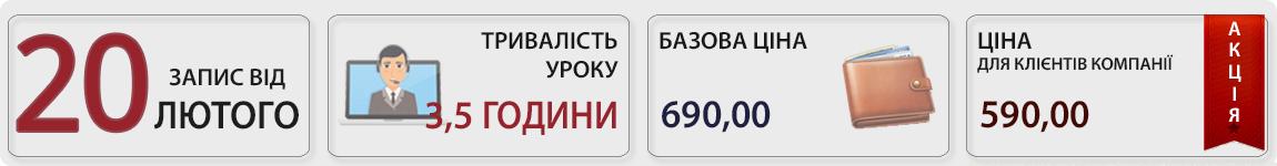 20 лютого пройшов вебінар Все про ПДВ-2020 з Вікторією Величко