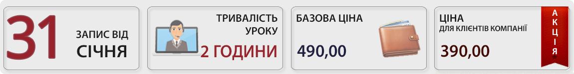 31 січня пройде вебінар Облікова політика підприємства з Галиною Морозовською